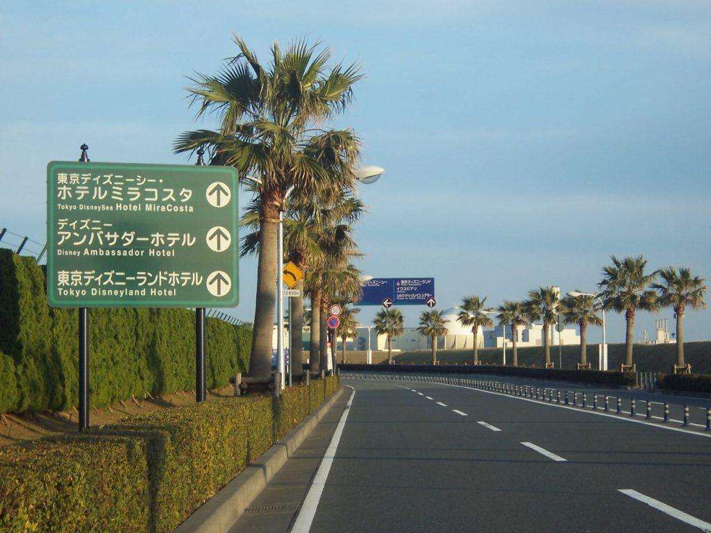 東京ディズニーシー ホテル ミラコスタ