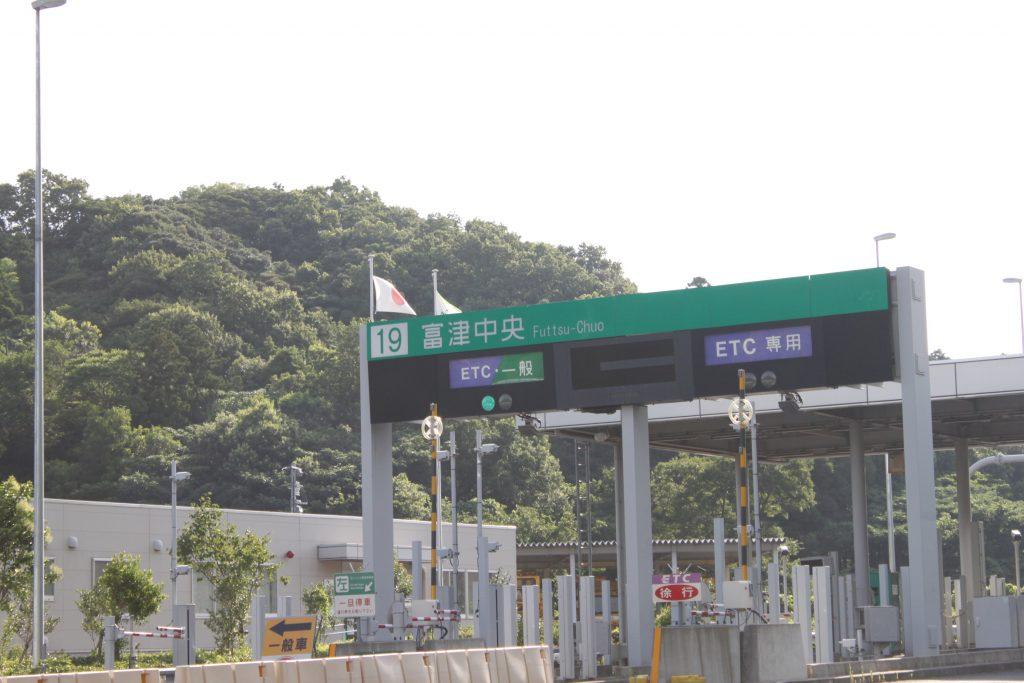 「マザー牧場 南房総 方面」 梅雨明け ハーレー ツーリング