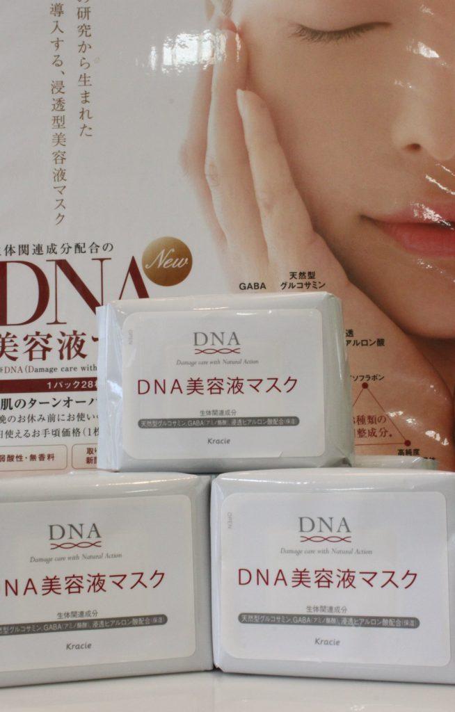 クラシエ DNA 美容液マスク 注目の成分は 「GABA」