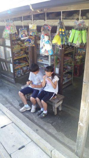 「駄菓子屋 飯田商店」かき氷 千葉県 銚子市 清水町