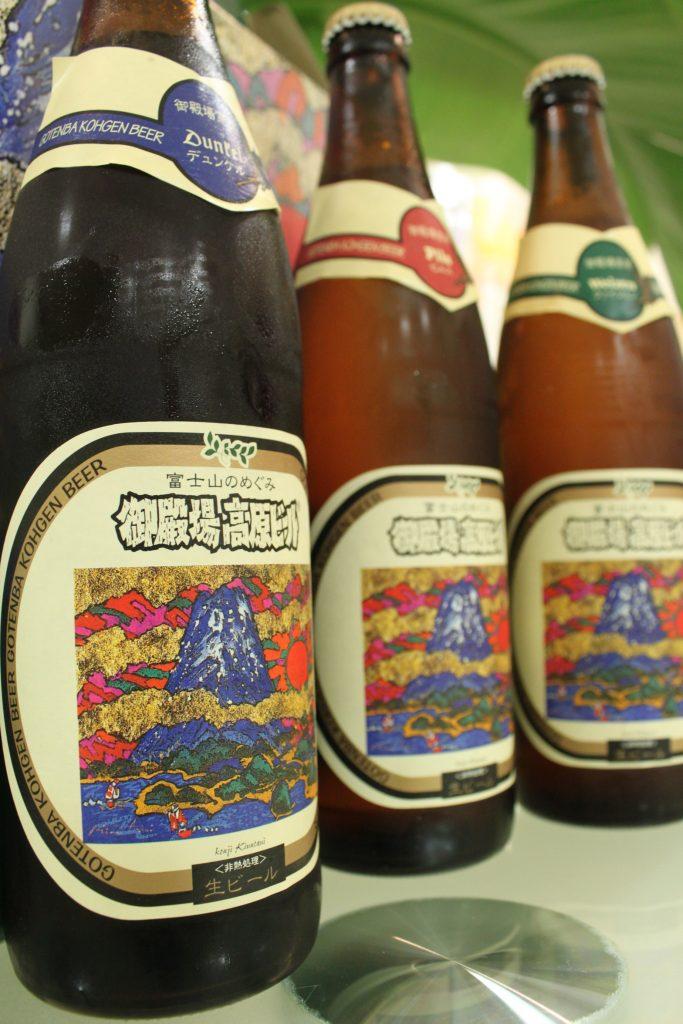 「御殿場 高原ビール」 飲み比べ それぞれの特長
