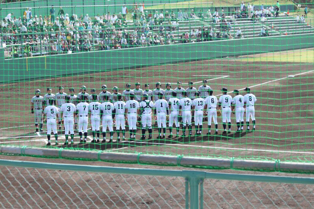 ゆめ半島 千葉国体 高等学校野球 (硬式)競技会 Vol. 3