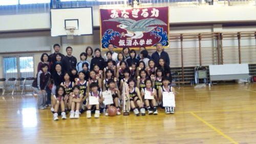 ミニバス 優勝 おめでとう ! 飯沼小 女子