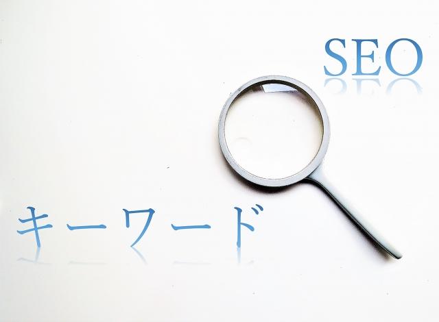 ブログ アクセスアップ 方法