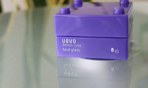 デミ ウェーボ デザインキューブハードグロス NO.8