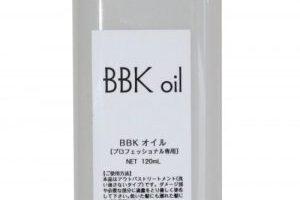 BBK oil ご説明と購入方法