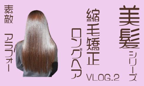 beautiful-hair
